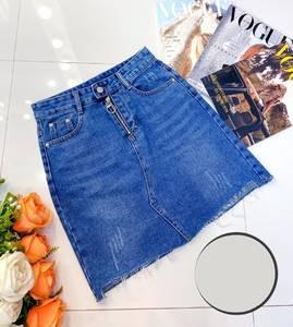 Юбка джинсовая А38467