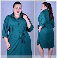 Платье Т9913