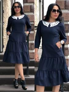 Платье длинное синее нарядное Т9919