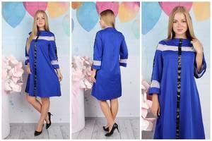 Платье короткое нарядное синее Ф1449