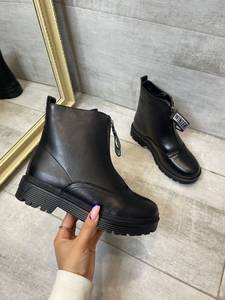 Ботинки А55933