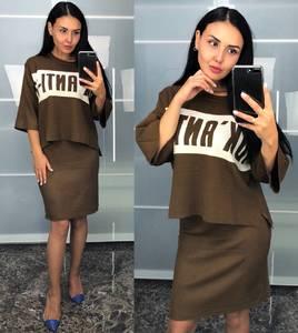 Платье короткое повседневное с принтом У9429