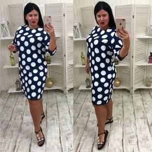 Платье У1376