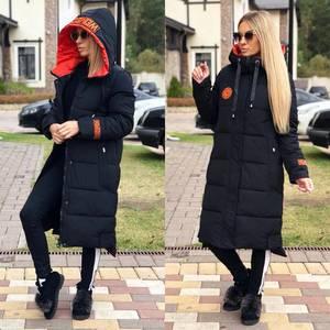 Куртка Ф0750