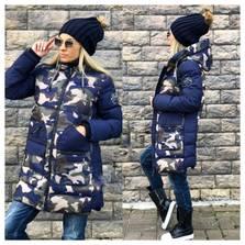 Куртка Ф2318