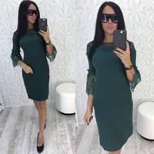 Платье У0447