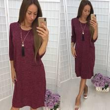 Платье У7511