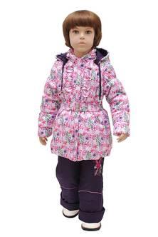 Комплект куртка и брюки П2236