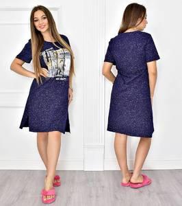 Платье Т4803