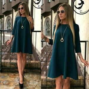 Платье короткое однотонное современное У0481