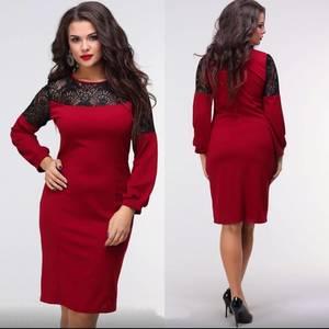 Платье короткое вечернее красное Ф6604