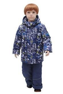 Комплект куртка и брюки П2194