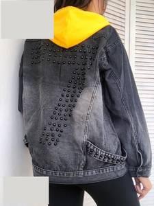 Джинсовая куртка А38485