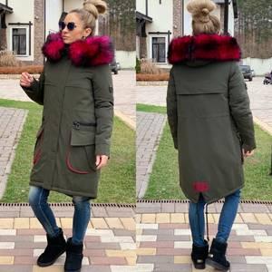 Куртка Ф5590