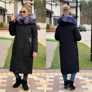 Куртка Ф5591