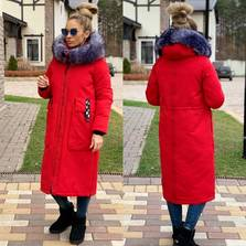 Куртка Ф5592