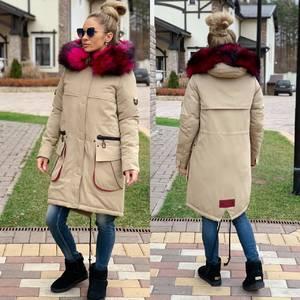 Куртка Ф5593