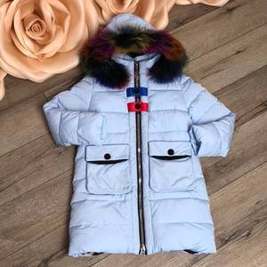Куртка У8956