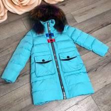 Куртка У8957