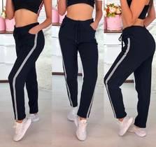 Спортивные брюки Ф5597
