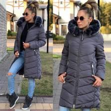 Куртка У8052