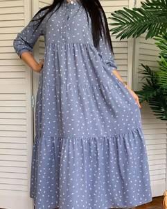 Платье длинное повседневное А04992