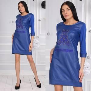 Платье короткое с рукавом 3/4 синее Ф9618