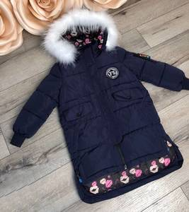 Куртка У8949