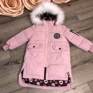 Куртка У8951