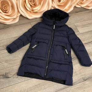Куртка У8952
