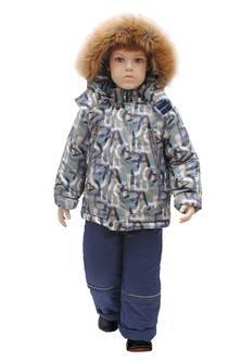 Комплект куртка и брюки П2345