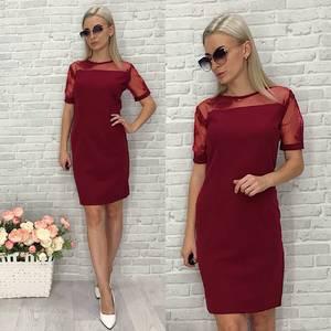 Платье короткое нарядное красное Т9951