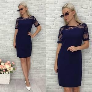 Платье короткое вечернее синее Т9952