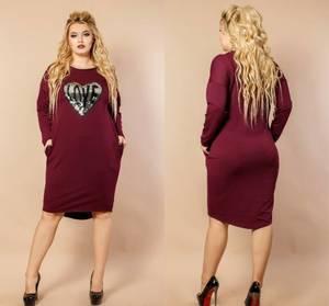 Платье короткое с длинным рукавом красное Ф6189