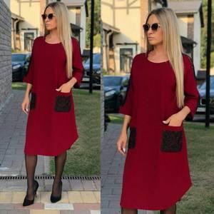 Платье короткое красное повседневное Ф6780