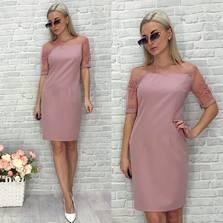 Платье Т9953