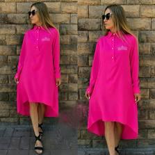 Платье У9081