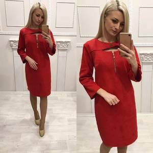 Платье короткое нарядное красное Ф5918