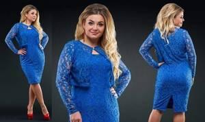 Платье короткое с длинным рукавом синее Ф6408
