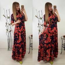 Платье Н9291