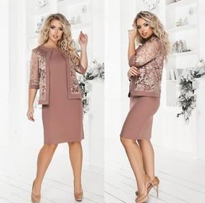 Платье короткое нарядное А10190