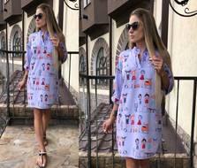Платье Т5136