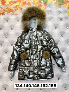 Куртка А18884