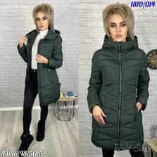 Куртка А20902