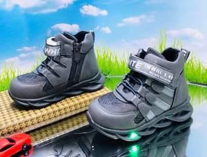 Ботинки А09227