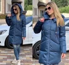 Куртка А10111