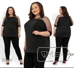 Блуза нарядная А11677