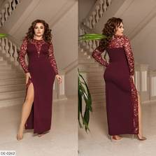Платье А13971