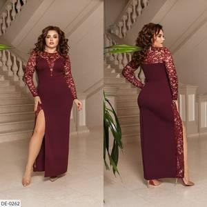 Платье длинное нарядное А13971