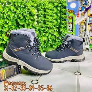 Ботинки А18749